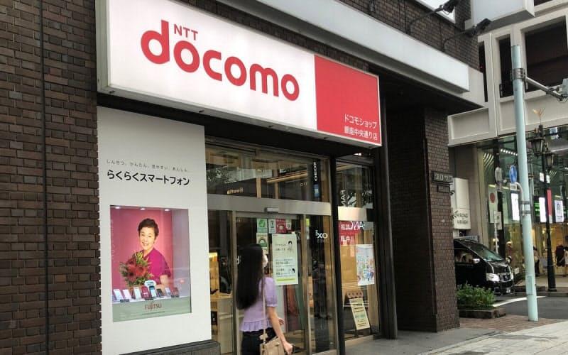 富士通パーソナルズが展開する「ドコモショップ銀座中央通り店」
