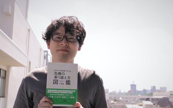 『20社のV字回復でわかる「危機の乗り越え方」図鑑』の著者・杉浦泰さん