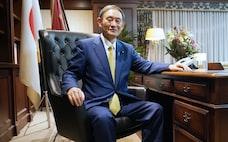 菅新総裁が向き合う三国志 令和の自民党の権力構造