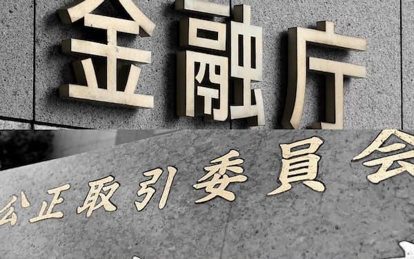 長崎県の地銀再編を巡って、金融庁と公正取引委員会は対立した