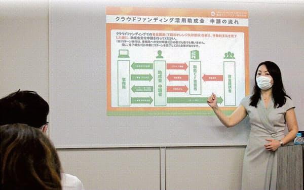 起業支援の銀座セカンドライフ(東京・中央)が都内で開いたセミナー