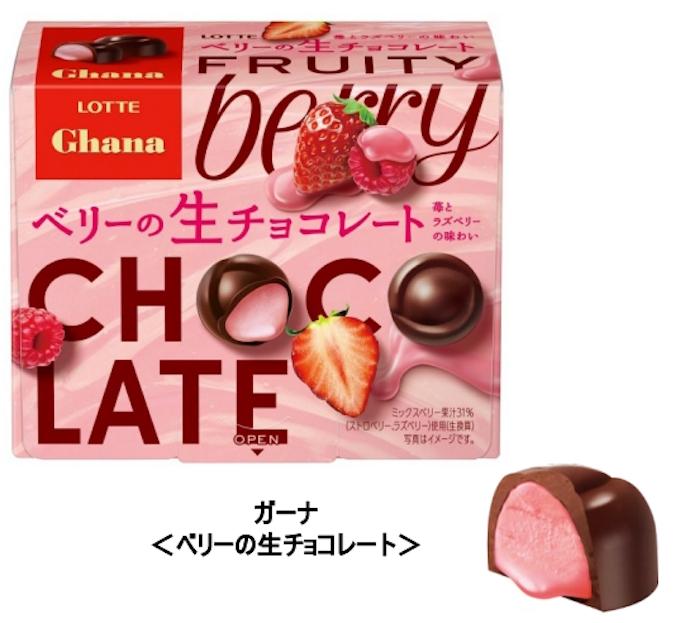 チョコ ガーナ 生