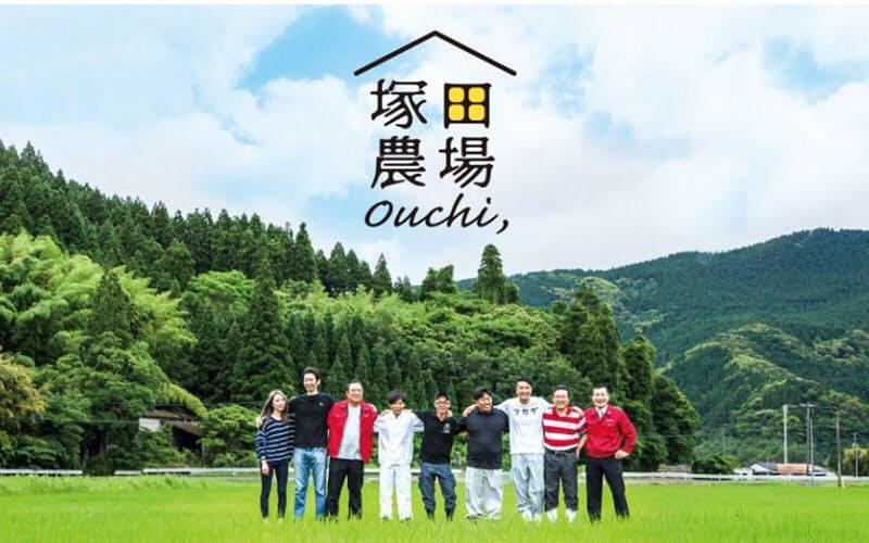 ECサイト「おうち塚田農場」の画面例