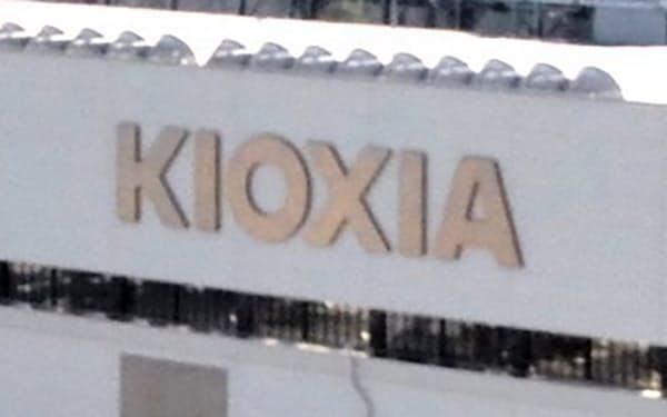 キオクシアHDは土壇場で上場延期を発表した