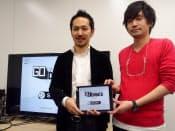 タブレット向けゲーム部門の最優秀アプリはセガの子会社が開発した体感ゲーム「GO DANCE(ゴーダンス)」が選ばれた。事業を統括するセガネットワークスの岩城農執行役員(左)と開発の責任者である土屋薫リサーチャー(右)