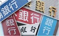 「地銀の数が多すぎる」との菅首相は指摘。写真はイメージ