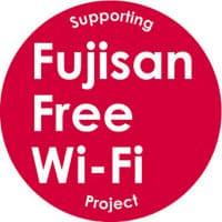 「Fujisan Free Wi-Fiプロジェクト」のロゴ