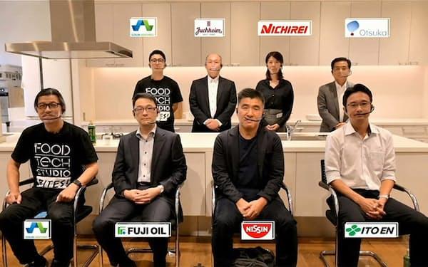 Food Tech Studio-Bites!には、食分野の大手企業6社が参集した