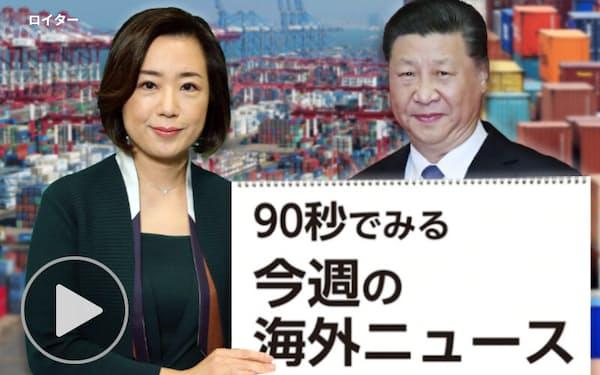 中国・台湾」のニュース一覧: 日本経済新聞