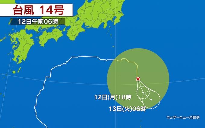 台風14号が熱帯低気圧に: 日本経済新聞