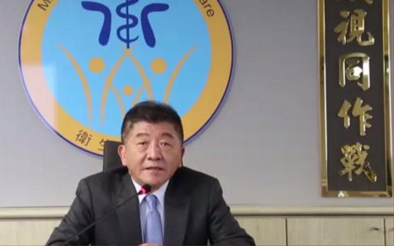 台湾で衛生福利部長(厚生労働大臣に相当)を務める陳時中氏