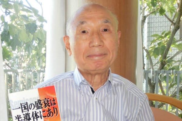 元日立製作所専務の牧本次生氏。96年のバンクーバーにおける日米半導体協定の終結交渉で日本側の団長を務めた