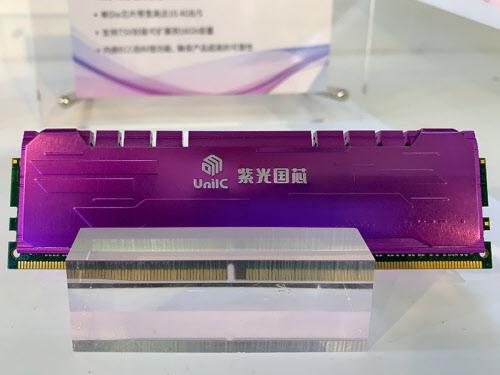 西安紫光国芯半導体が開発したDRAM