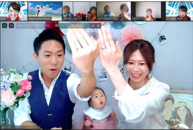 「Stay Home Wedding TOKYO」で挙げたオンライン結婚式の様子