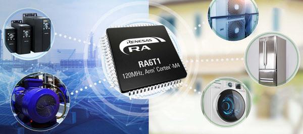 新製品「RA6T1グループ」(中央)と想定する応用先(出所:ルネサスエレクトロニクス)