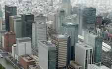 コロナ機に本社機能を地方へ 都心は空きオフィス増加
