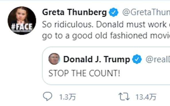 グレタさんの5日のツイート