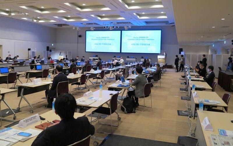 第7回日経・FT感染症会議は、一部オンラインで開催された