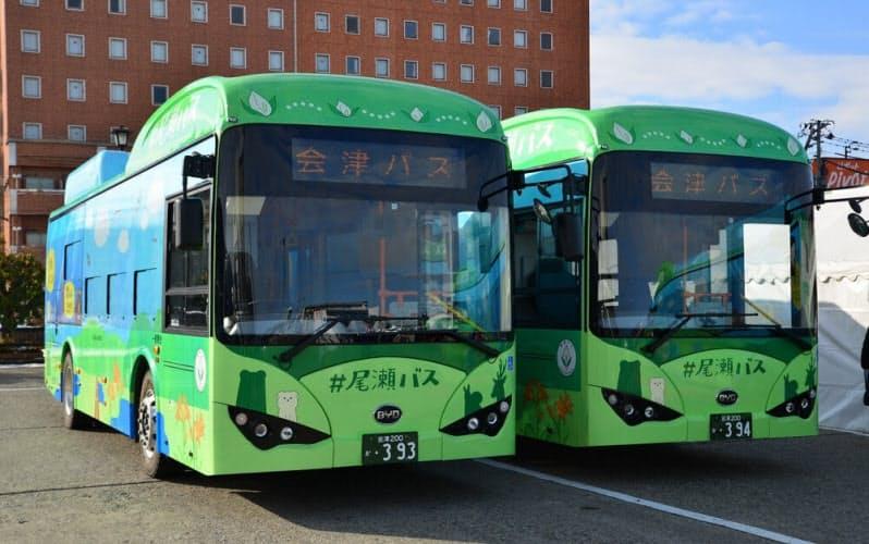 会津乗合自動車が運行する電気自動車(EV)バス(出所:みちのりホールディングス)