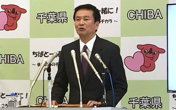 千葉県の森田健作知事は次期選挙への不出馬を表明した(12日、千葉県庁)