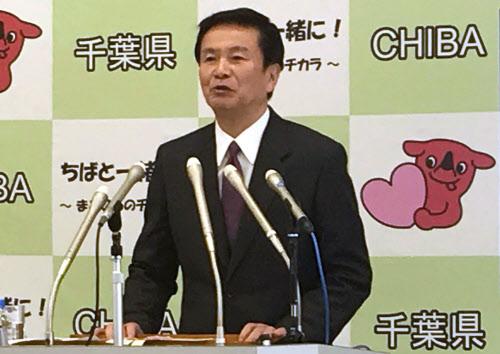 千葉 県 知事