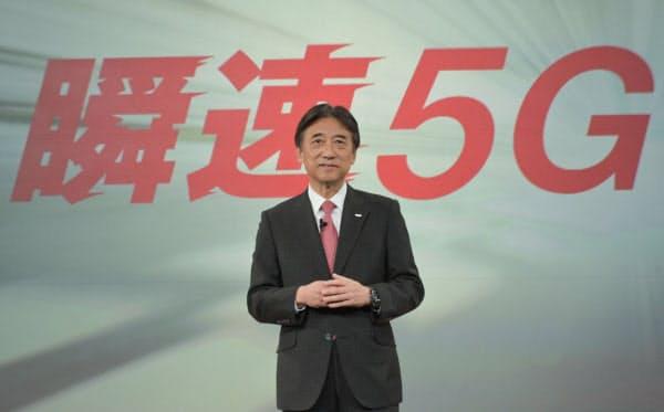 新商品発表会への最後の登壇となったNTTドコモの吉沢和弘社長は「瞬速5G」をアピールした