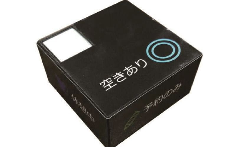 実証実験で使う手動切り替えセンサー(出所:東京ケーブルネットワーク・凸版印刷・メディアキャスト)