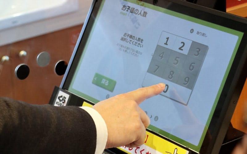 くら寿司東村山店の入り口にあるセルフ案内機。指を画面にタッチせずに近づけるだけで操作ができる(撮影:日経クロステック)