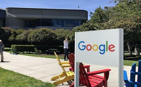米司法省から提訴されたグーグル本社。