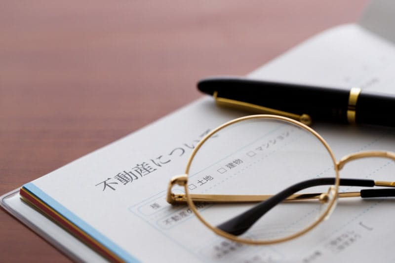 保有する金融資産や不動産をリストアップ(写真はイメージ=PIXTA)