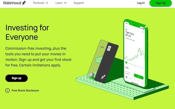 米投資アプリ「ロビンフッド」の普及もヘッジファンド不振の一因(ロビンフッドのウェブサイト)