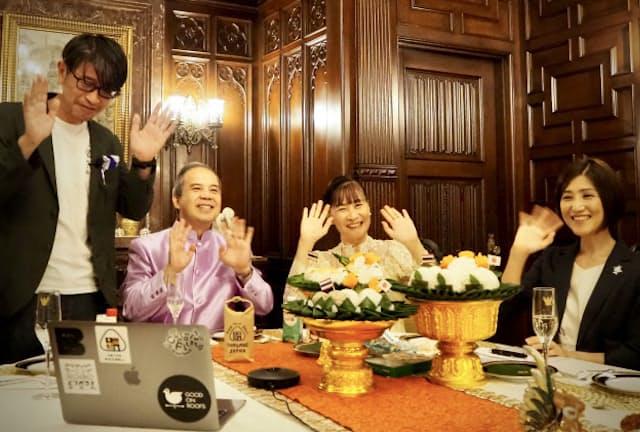 駐日タイ大使公邸からオンライン中継されたUnited Rice Ball
