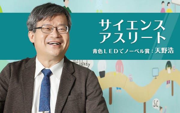 広中平祐」のニュース一覧: 日本経済新聞