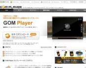 世界200カ国で5億ダウンロードされる超人気の動画再生ソフト「ゴム・プレーヤー」が狙われた。約650万人が使っていたという