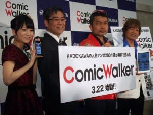 KADOKAWAのデジタル事業の中核となる「コミックウォーカー」を22日に立ち上げる。3日に都内で開いた記者会見で発表した。井上伸一郎代表取締役専務(左から2番目)は「老若男女問わず読んでもらえる100万部のデジタル雑誌を作る」と鼻息が荒い