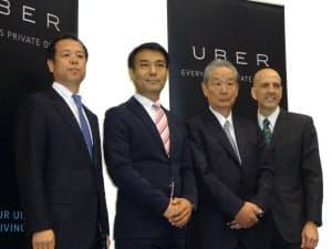 3日に日本で正式にサービスを開始することを発表した「Uber(ウーバー)」。米サンフランシスコ生まれのハイヤーの電子手配サービスで、クレジットカードを出さなくても決済できるのが特徴だ