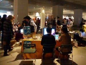 京都市で開かれた「ビットサミット」会場の様子
