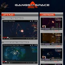 「ギャング・オブ・スペース」の動画リンクページ。右側の映像が、マチュー氏らが配信しているライブストリーミング映像