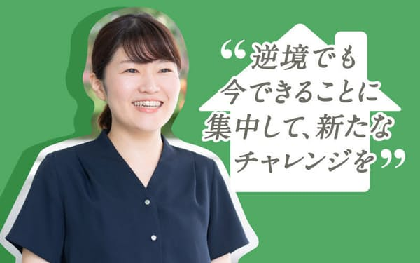 食品メーカー・キユーピーで働く野田朝子さん