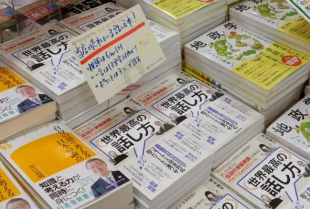 1階の新刊ビジネス書コーナーの平台に手書きPOPを立てて展示する(三省堂書店有楽町店)