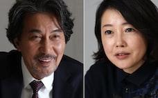 映画「すばらしき世界」 監督と主演が語る不寛容社会