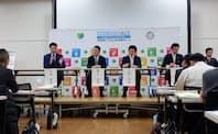 SDGs推進のため、長野県など自治体との連携を深める