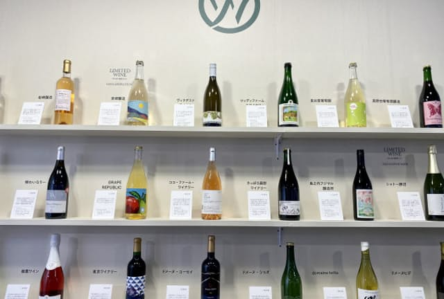 国産ブドウ100%で造る日本ワイン。近年、品質向上が目覚ましく、味わいも多様化している