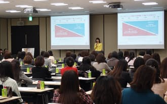 三井住友信託銀行が開催した「スマート女子のためのNISA女性限定セミナー」