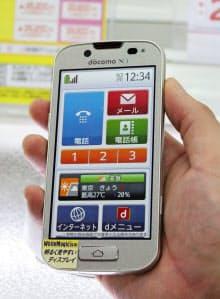 富士通の携帯電話事業の鍵を握る「らくらくスマホ」