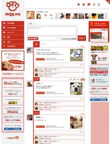 愛犬家向けの無料情報誌を手がけるONE BRANDは近く、飼い主のためのSNSを開始する。4年で400万人の利用者を見込む