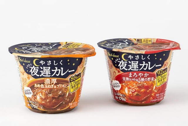 ハウス食品の新製品「やさしく夜遅カレー」。「濃厚あめ色玉ねぎ&ブイヨン」(写真左)と「まろやか完熟トマト&5種の野菜」(同右)の2種類。実勢価格268円(税込み)。関東の一部のコンビニエンスストアとLOHACOなどのECサイトで購入できる