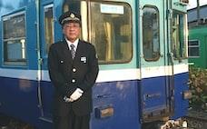 木更津の少年、校舎に憧れ慶応義塾高に 銚子電鉄社長