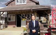 経営難の続く銚子電鉄 陰で支える慶応OBの不思議な縁