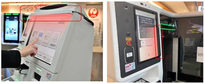 タッチパネル 非 接触 画面に触れずに操作できる「ハイジニック タッチパネル」、ATMにて実証実験開始